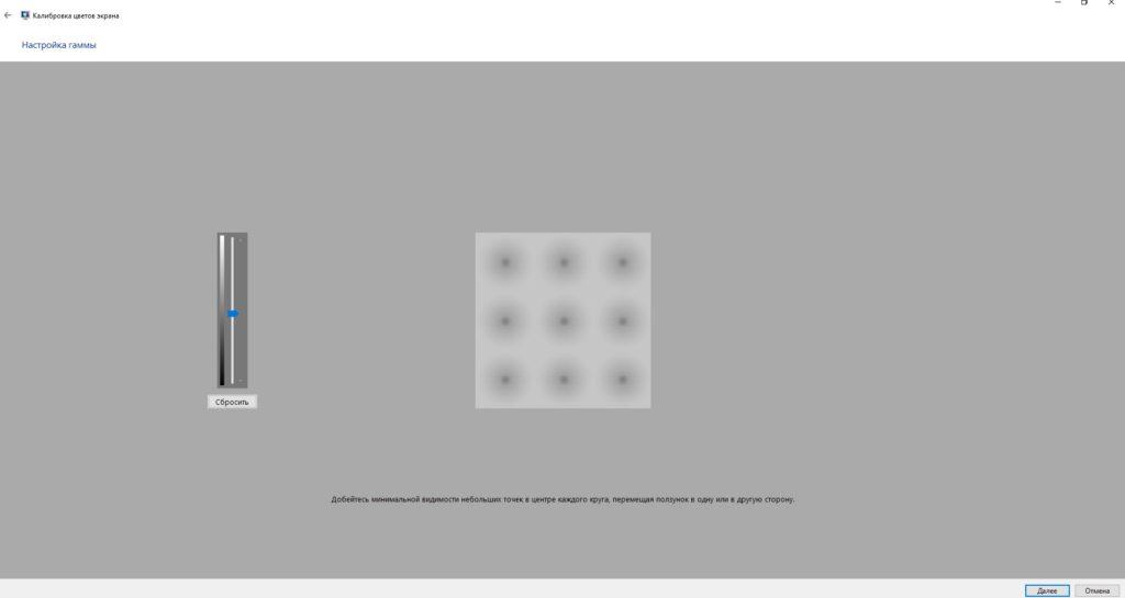 Монитор 144 Гц: настройка, Gsync и Freesync