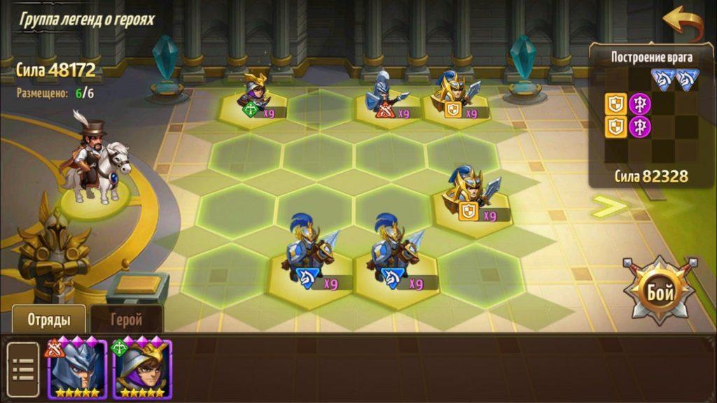 Расстановка войск Феодальные рыцари