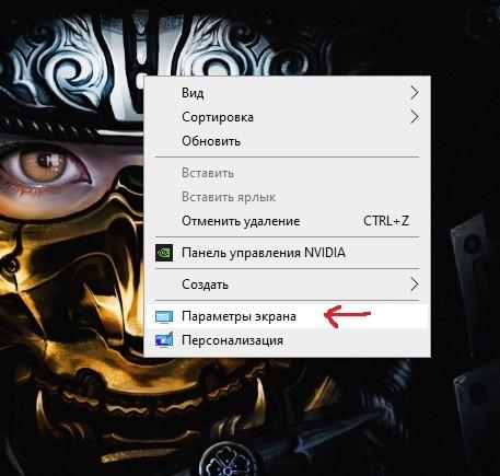 Assassins Creed Valhalla не грузится дальше заставки