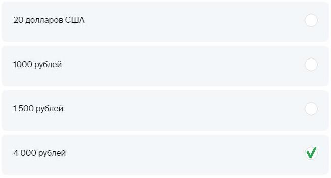 В случае, если Вы купили пай ETF за 100 долларов США и продали его через год за 120 долларов США, при этом курс доллара США за указанный год вырос с 50 до 75 рублей, Ваш налогооблагаемый доход в России составит